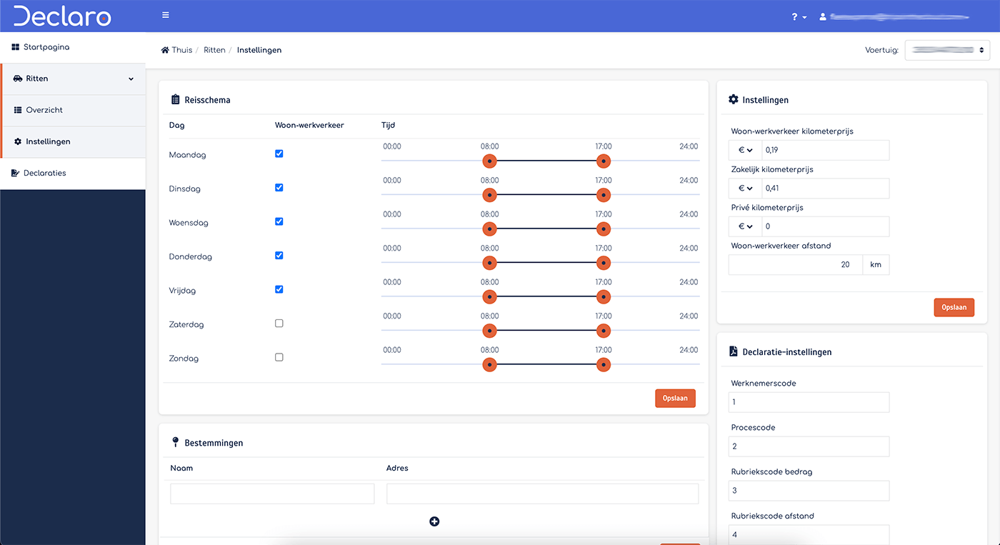 Declaro software screenshot